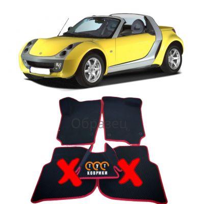 Коврики EVA для Smart Roadster (2002-2006)
